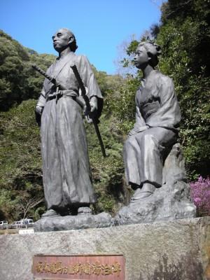 坂本龍馬・お龍新婚湯治碑①