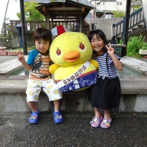 かわいい温泉横綱の姉弟です(*^^*)
