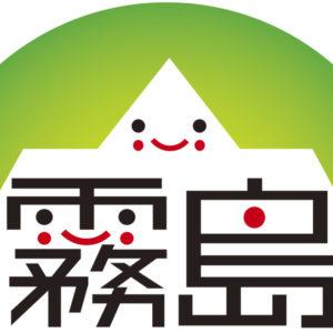 事務局よりお知らせ(アルプス温泉について)